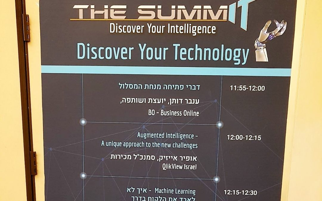 Discover Your Technology – מתוך כנס The SummIT 2017
