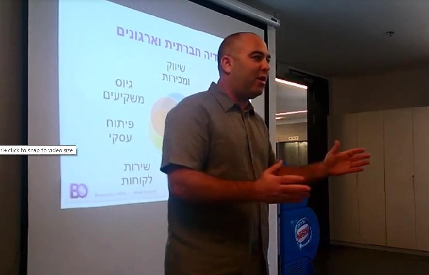 אסף דותן - הרצאות דיגיטל
