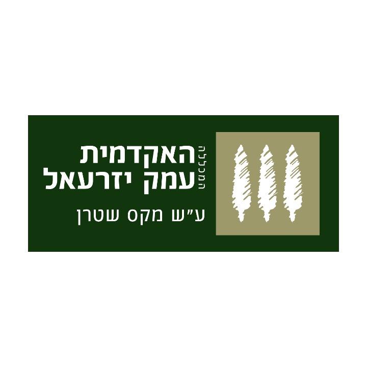 המכללה האקדמית עמק יזרעאל